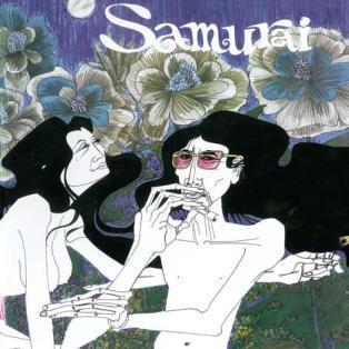Samurai - Samurai - Vinyl-Schallplatte bei Klangheimat
